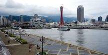 Kobe, Japan / Famous Kobe