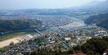 Iwakuni, Japan / Traveling in Iwakuni