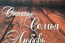 Оригинальные подарки woodhandler.ru