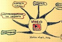 """Бизнес и комуникации в SocialEvo / Ще ни срещате често в SocialЕvo с нашата рубрика """"Бизнес и комуникации"""". Решили сме да надникнем дълбоко в темите, за които горим: видео маркетинг и комуникационни стратегии. Това са услуги предизвикателства, които ни вдъхновяват ежедневно.  Надяваме се да предизвикаме дискусии по тях и заедно да откриваме работещите модели! Приятно четене, гледане, мислене и… прекарване на време между редовете  !  Ще се радваме на всички коментари и въпроси!  http://socialevo.net/author/mediastart"""