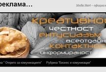 Блог на Media Start / blog.media-start.net