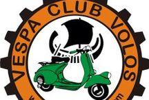 Logos of Greek Vespa Clubs / Logos of Greek Vespa Clubs. Θυρεοί Ελληνικών Vespa Clubs.