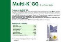 Brochures - Haifa Products