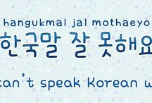 Learning Korean / Third languages always the best