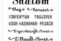 Shalom /  Shalom is all about holiday greetings. Classic sentiments will be wonderful paired with pretty backgrounds and images from your stash.