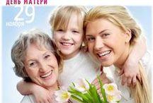 Женский. Мужчинам не входить! / Женские темы. Только для женщин и девочек всех возрастов :) #женский #женский #стиль #женская #красота #День #матери #живот