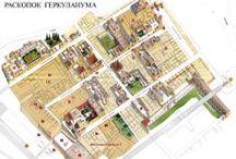 Herculaneum / Древнеримский город в итальянском регионе Кампания, на берегу Неаполитанского залива, рядом с современным Эрколано. Равно как и города Помпеи и Стабии, прекратил существование во время извержения Везувия 24 августа 79 года — был погребён под слоем пирокластических потоков. Геркуланум наряду с Помпеями внесён в список Всемирного наследия ЮНЕСКО.
