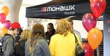 #MohawkOpenHouse Spring 2014 / Discover what took place at #MohawkOpenHouse on March 22nd, 2014!  www.mohawkcollege.ca/openhouse