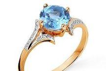 Кольца / Золотые кольца с бриллиантами, топазом, жемчугом, сапфиром, изумрудами, кольца без вставок и Swarovski Zirconia.