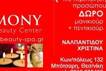 HARMONY / Harmony spa & beauty center