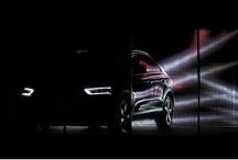 Audi Q3 bemutató / Az új Audi Q3 egy prémium SUV kompakt formában, mely idén ősszel érkezik a magyar piacra, az Audi jóvoltából két héttel a nemzetközi bemutató után már Magyarországon is látható néhány napig az új modell.  http://www.mompark.hu/momparktv