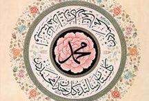 Türk İslam Sanatı (Turkish İslamic Art)