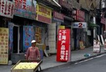 Qingdao, China / by Joyce Dowtin
