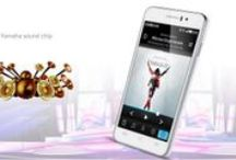 JIAYU G4C Smartphone / (JIAYU G4C) Smartphone 3G Android 4.2 MTK6582 1.3GHz Quad Core 4.7 Pouces Ecran HD IPS http://androidsky.fr/goods.php?id=192