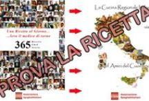 Libri prodotti dall'Associazione Spaghettitaliani / I Libri prodotti dall'Associazione Spaghettitaliani con la collaborazione degli Chef Amici del Cuochino