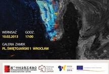 10-02-2013 Wystawa Chwila I Nieskończoność