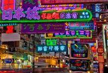 ✿ China ✿