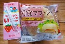 ✿ Asian Products ✿
