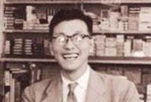 The History of Yu-Be / Photos dating back to the original product developed in Japan in 1957 by pharmacist Yoshikiyo Nowatari / by Yu-Be