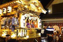 Gion Matsuri in NARITA / 成田祇園祭 Gion Matsuri in NARITA