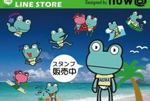 LINE Sticker 【ALOHA FROG】 / Now on SALE!! https://store.line.me/stickershop/product/1020393/en