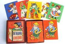 Кубики / Больше игрушек - http://samoe-vazhnoe.blogspot.ru/