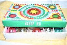Новый год / Больше игрушек - http://samoe-vazhnoe.blogspot.ru/