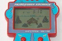 Игры / Советские детские игры СССР сайт - http://samoe-vazhnoe.blogspot.ru/