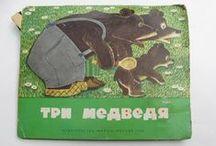 Книжки-расладушки / Советские книги для детей сайт, каталог. Детские книги СССР сканы - http://samoe-vazhnoe.blogspot.ru/