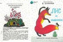 Книжки-малышки / Советские книги для детей сайт, каталог. Детские книги СССР сканы - http://samoe-vazhnoe.blogspot.ru/
