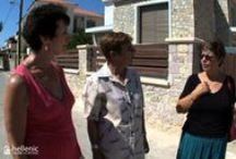My TV Show in Greece / HellenicHomeHunting.com is Greece's only TV show dedicated to real estate. Produced by BouliBrand.com and aired on the major Greek TV network, Antenna, this show was also featured in the Wall Street Journal.