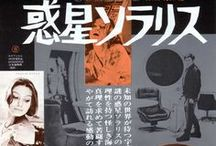 foreign movies【わ行】