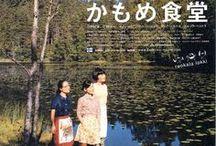 Japanese movies【か行】