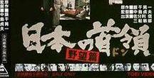 Japanese movies【な行】