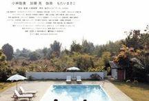 Japanese movies【は行】