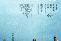 Japanese movies【ま行】