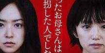 Japanese movies【や行】