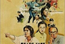 Japanese movies【ら行】