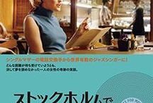 Movies I want to See / 今後観たい・観る予定の映画
