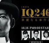 Japanese Drama【あ行】