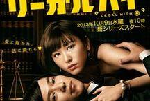 Japanese Drama【ら行】