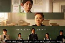 Japanese Drama【わ行】