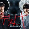 Japanese Drama【た行】