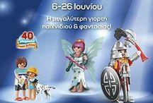 Playmobil 40 years / #playmobil_mediterraneancosmos