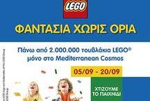 Lego Φαντασία Χωρίς Όρια