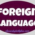 CBB+ Foreign Language / Resources for Spanish or French courses for home educators