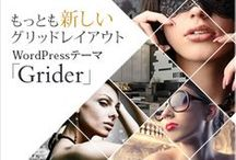 Banner Design / バナーデザイン