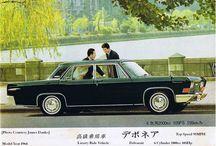 鉄輪 -motorization-