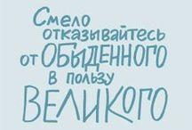 Полезные письма / http://www.mann-ivanov-ferber.ru/newsletter/