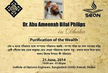 Dr Bilal's LIVE lectures